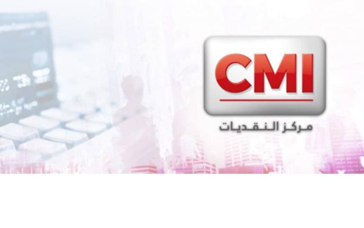 CMI emploi recrutement