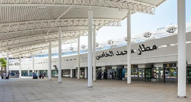 Recrutement Aéroport Mohammed V Casablanca