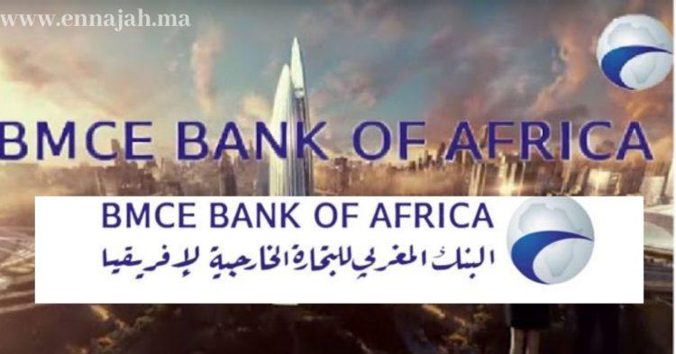 البنك المغربي للتجارة الخارجية لافريقيا توظف