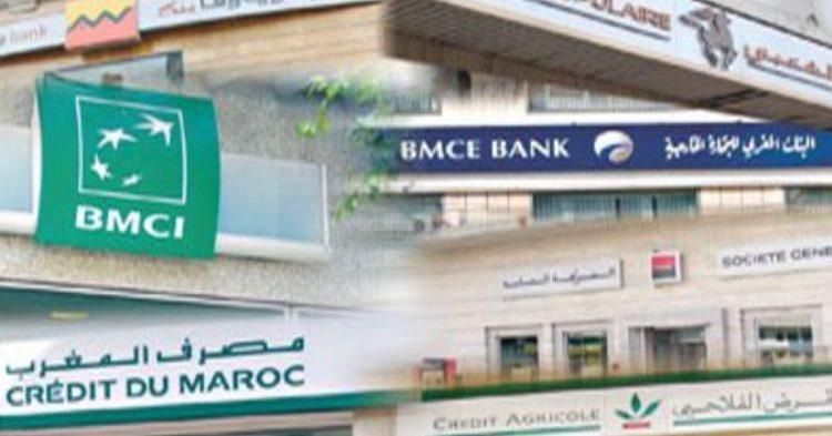 توظيف-في-البنوك-المغربية