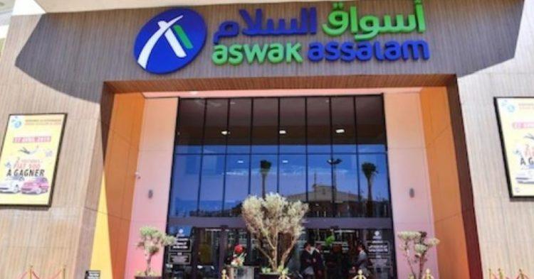 Aswak Assalam recrutement emploi