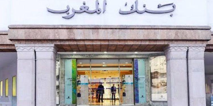 Bank Al Maghrib emploi recrutement
