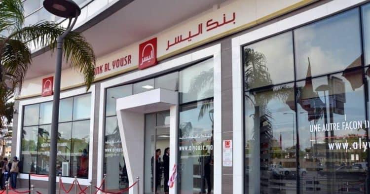 Bank Alyoussr recrutement, emploi - Ennajah.ma