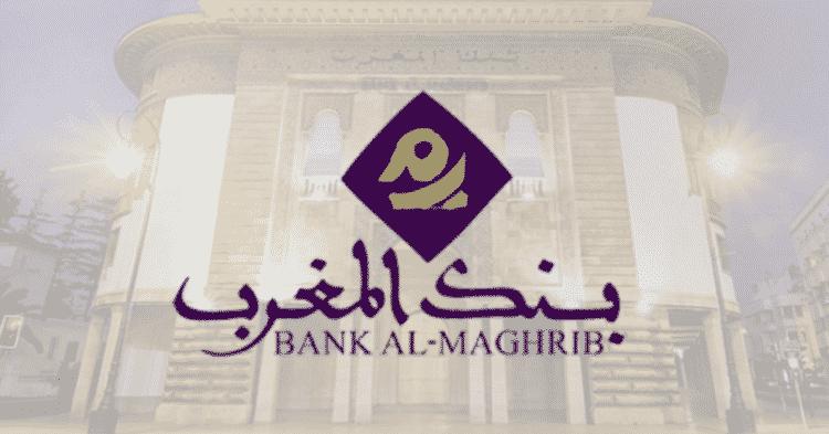 Bank al Maghrib recrutement emploi - Ennajah.ma