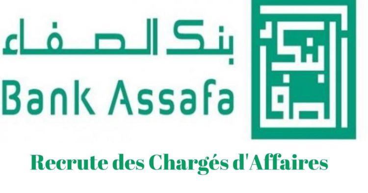 Bank assafa emploi recrutement)