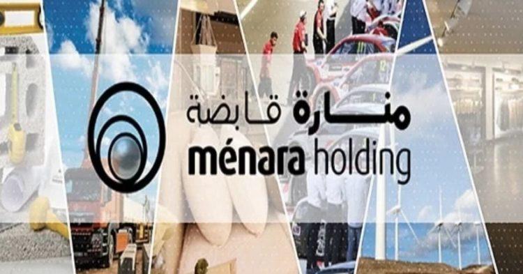 Ménara Holding recrutement emploi