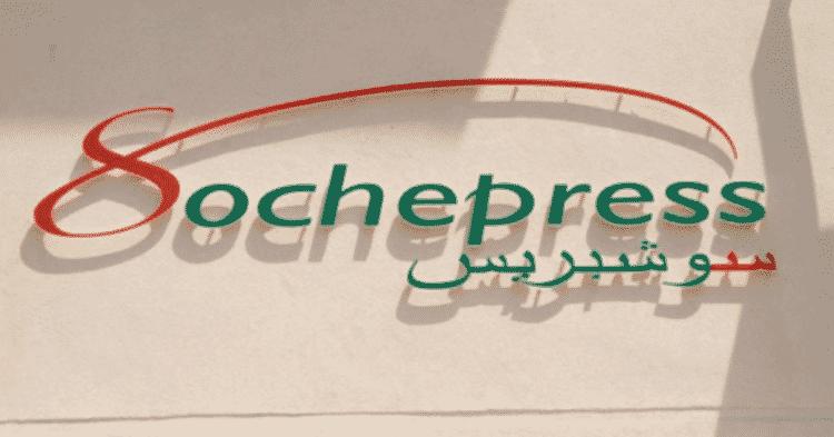 Sochepress recrutement emploi - Ennajah.ma