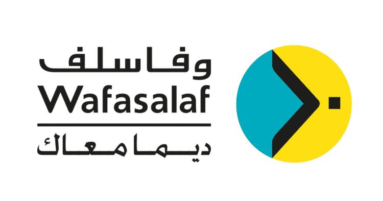 Wafasalaf recrutement emploi - Ennajah.ma