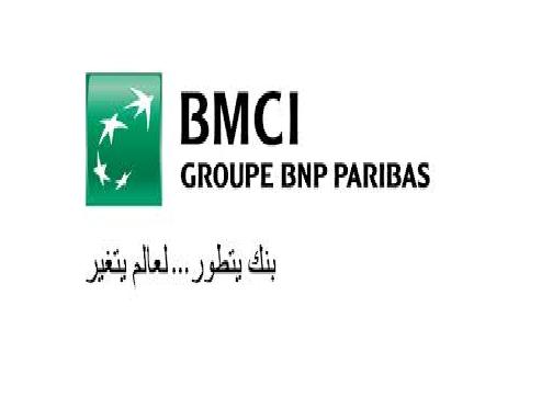 البنك المغربي للتجارة و الصناعة تطلق حملة توظيف واسعة للعاطلين عن العمل و الحاصلين شهادات السلك العالي