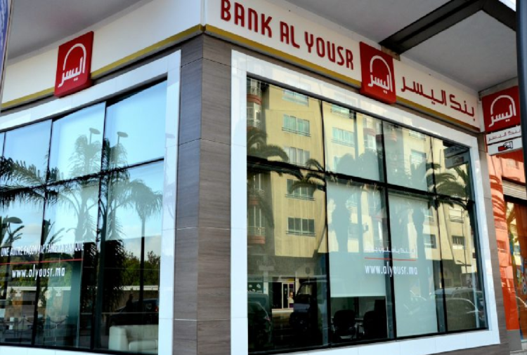 bank al yousr ennajah.ma recrutement