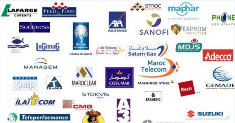 les entreprises marocaines recrutement emploi ennajah.ma