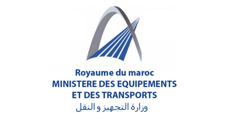 وزارة التجهيز والنقل واللوجيستيك والماء مباراة توظيف
