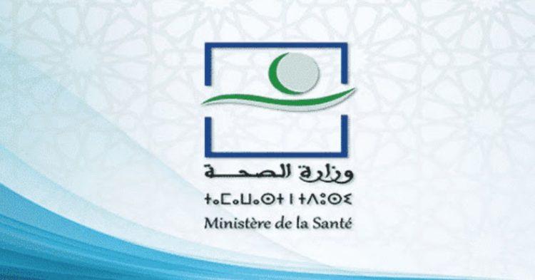 وزارة الصحة _ تأجيل مباريات التوظيف
