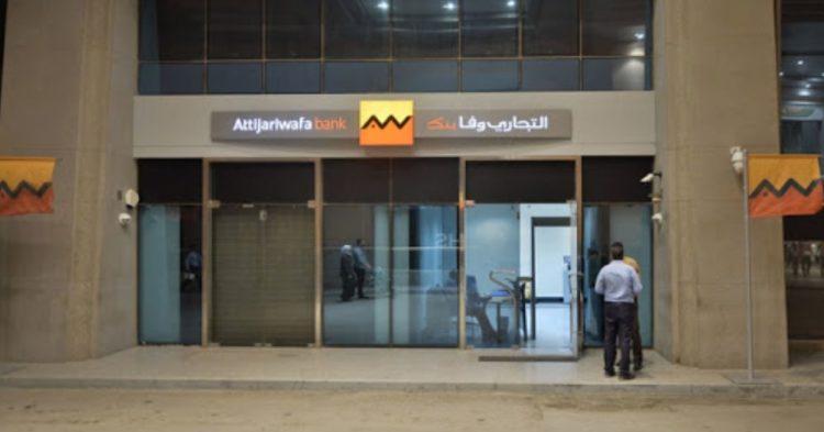 Attijariwafa bank recrutement emploi