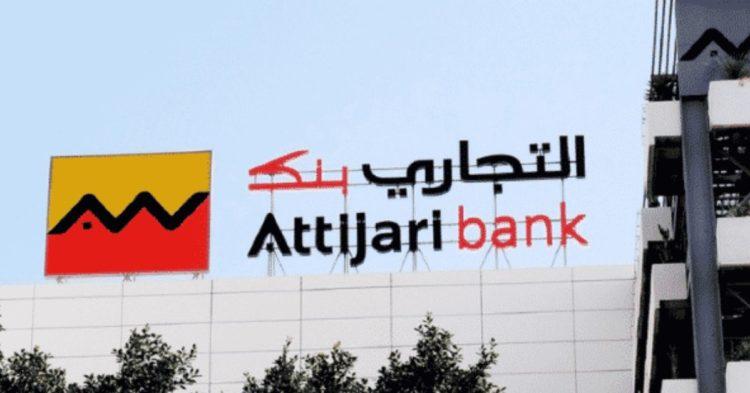Attijariwafa bank recrutement emploi ennajah.ma