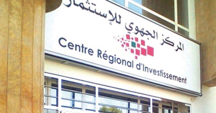 Concours Centre Régional d'Investissement Rabat Salé Kénitra
