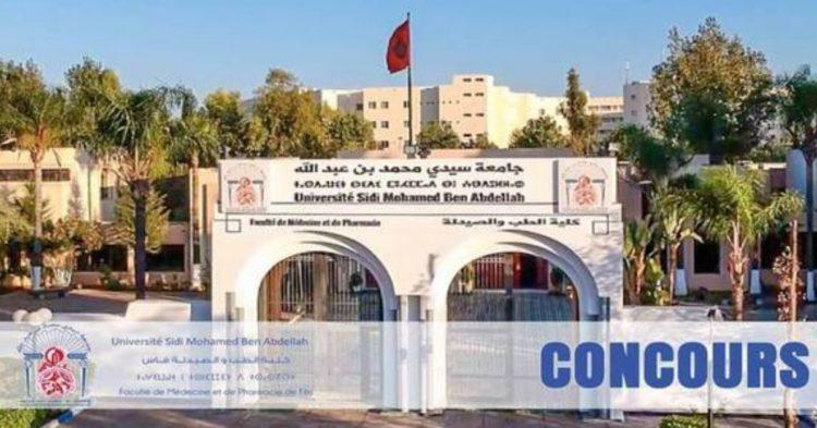 Concours La Faculté de Médecine et de Pharmacie de Fès