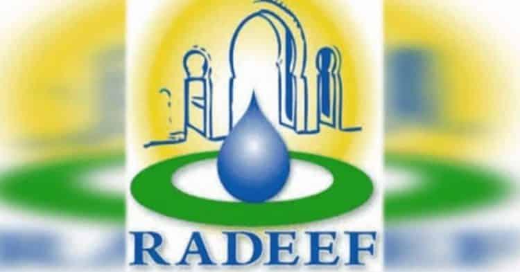 RADEEF Concours de recrutement - Ennajah.ma