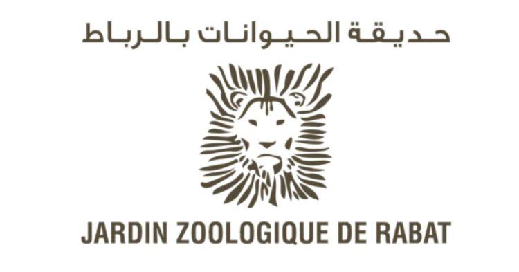 شركة حديقة الحيوانات بالرباط: مباريات التوظيف