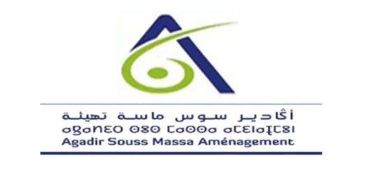 Agadir Souss Massa Aménagement recrutement , emploi