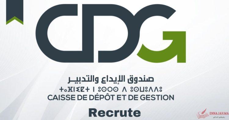 CDG Recrutement emploi - Ennajah.ma )