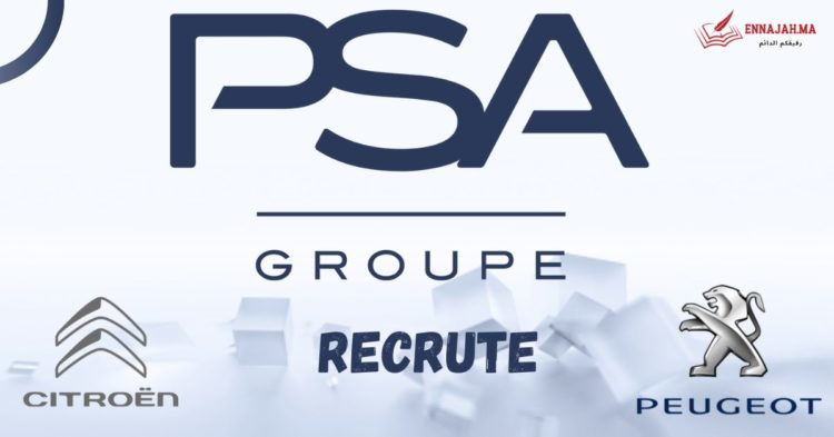 PSA Peugeot Citroën recrutement emploi - Ennajah.ma