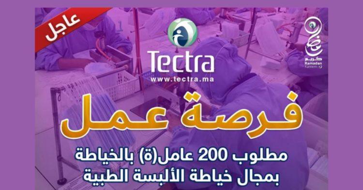Tectra emploi, recrutement