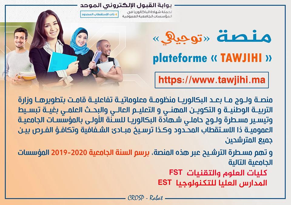 tawjihi