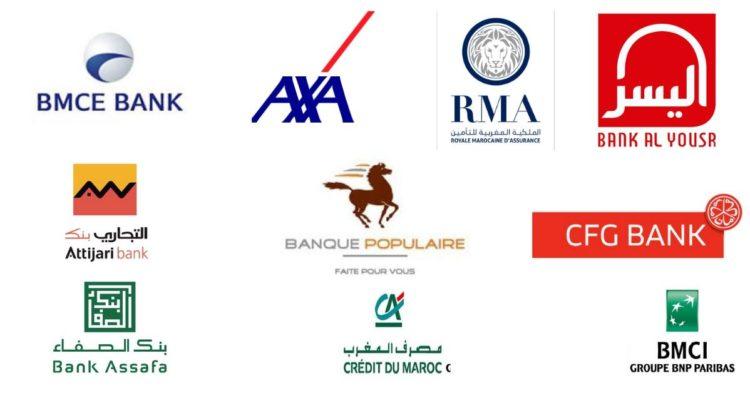 البنوك والتأمينات المغربية