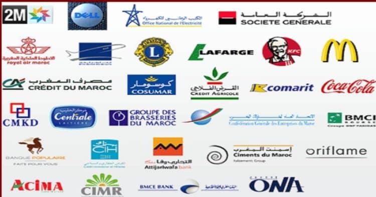 توظيف-55-منصب-بالشركات-المغربية