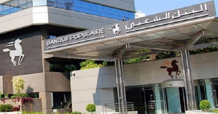 Bank populaire emploi recrutement - Ennajah.ma