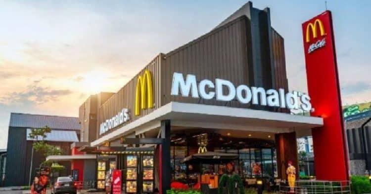 McDonald's recrutement emploi - Ennajah.ma