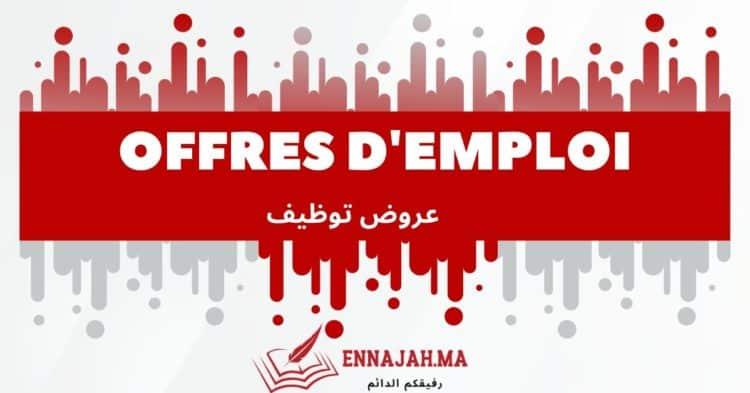 Offres d'emploi - Ennajah.ma