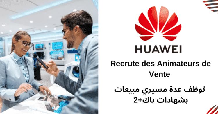 huawei recrutement emploi- Ennajah.ma