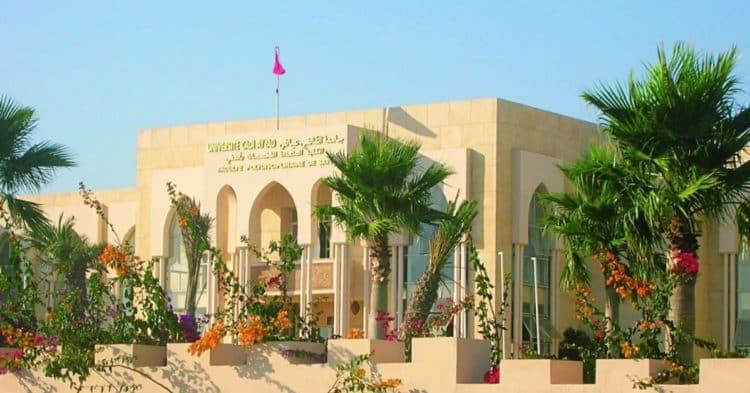 جامعة القاضي عياض مباراة توظيف - Ennajah.ma
