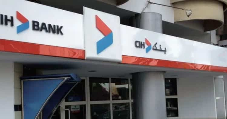 CIH Bank recrutement emploi - Ennajah.ma
