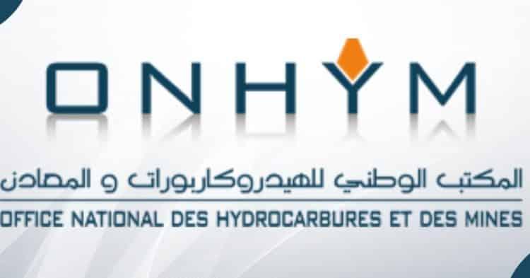 ONHYM Concours de recrutement - Ennajah.ma