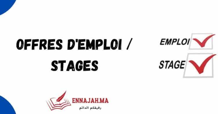 Offres d'emploi _ stages