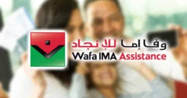 Wafa ima recrutement emploi - Ennajah.ma
