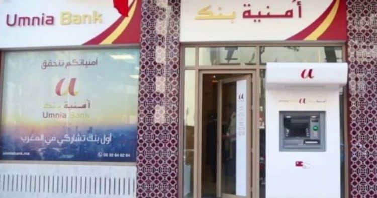 umnia Bank recrutement emploi- Ennajah.ma
