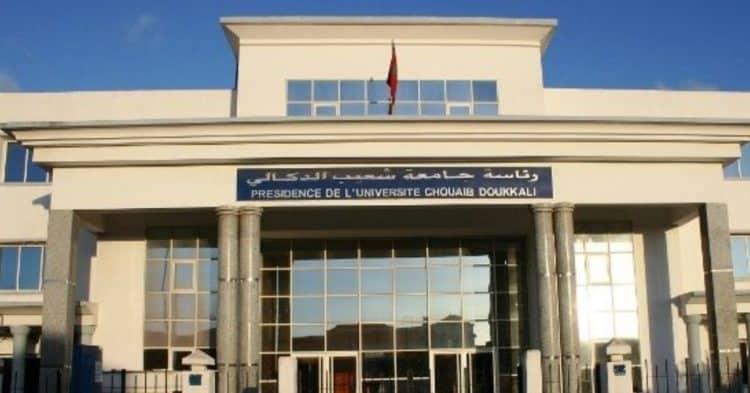 _جامعة شعيب الدكالي بالجديدة مباراة توظيف