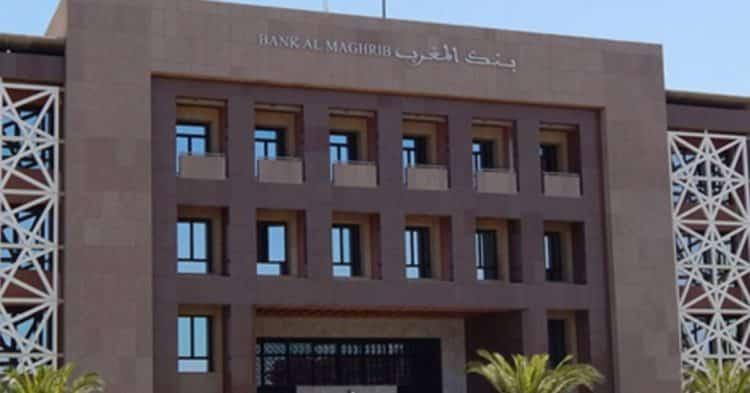 Bank al maghrib emploi recrutemenr Ennajah.ma
