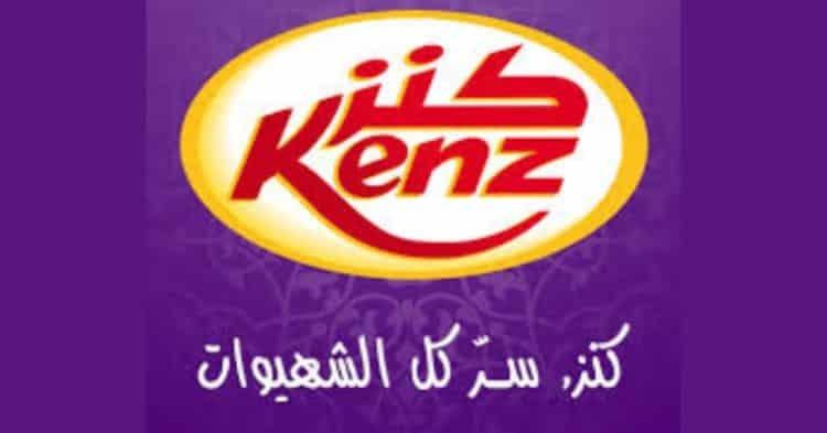Kenz Maroc recrutement emploi - Ennajah.ma