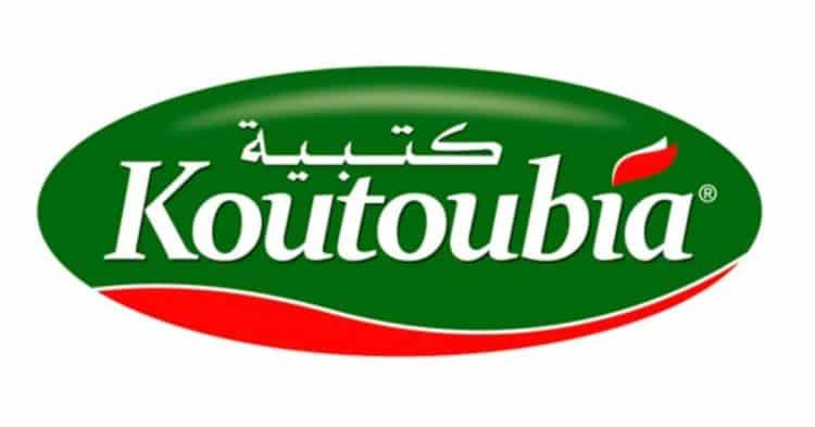 Koutoubia recrutement emploi - Ennajah.ma