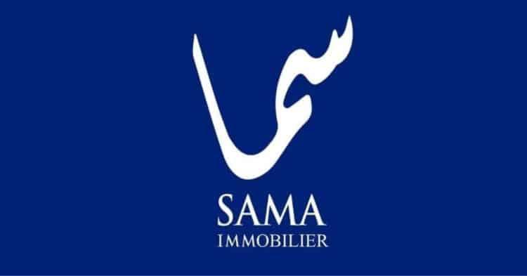 SAMA invest recrutement emploi - Ennajah.ma