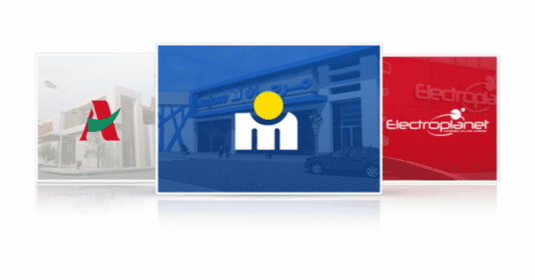 Marjane Group recrutement emploi - Ennajah.ma