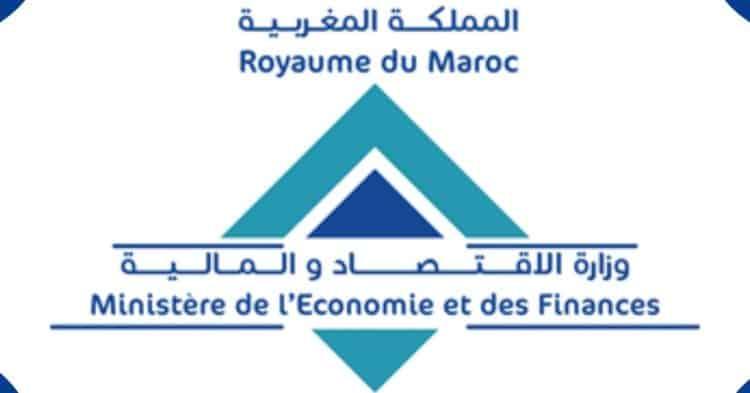 Ministère de l'Économie et des Finances Concours de recrutement - Ennajah.ma