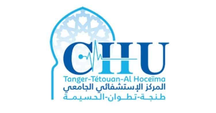 المركز الاستشفائي الجامعي طنجة - تطوان - الحسيمة_ مباراة توظيف