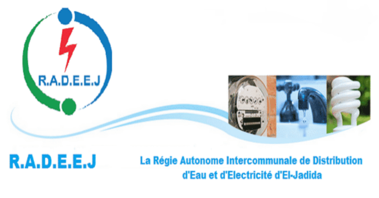 الوكالة المستقلة الجماعية لتوزيع الماء والكهرباء بالجديدة_ مباراة توظيف 32 منصب
