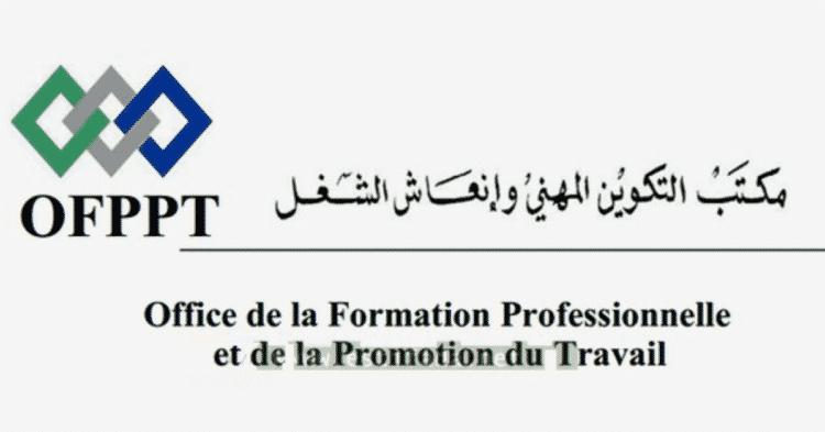 مكتب التكوين المهني وإنعاش الشغل_ مباراة توظيف 106 مناصب